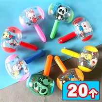 Inflatable hammer Large hammer Childrens toy cartoon balloon beating gas push small gift opening small gift
