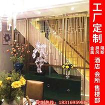 Custom stainless steel screen partition rose metal flower lattice hollowed carving modern simple living room Xuan Guan new Chinese style