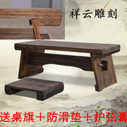 Table table table Guqin Guqin flat couch table stool knee wood table table Guqin sound box Guqin tatami low table table