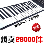 Piano house 88 key professional edition folding portable electronic piano thickened MIDI keyboard with rotary and adult practice