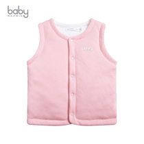 Mavi cotton vest out of newborn clothing 173386001
