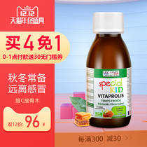 Eric Eric can French children vitamin C baby VC Baby vitamins C Elderberry Infant Nutrition