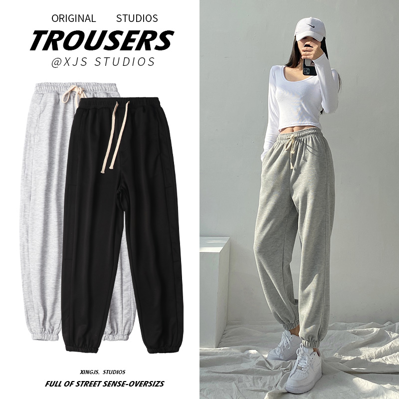 Grey leggings women loose show thin with spring autumn and summer thin pants ins tide 2021 new guard pants