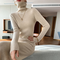 Autumn and winter New High neck cashmere sweater female slim base shirt 100% pure cashmere sweater tight sweater women short