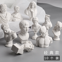 Fast Li Wen resin small plaster statue sculpture 10 mini ornaments sketch plaster head model David Venus geometry art statue decoration studio sketch plaster statue teaching aids