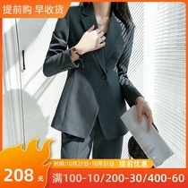 Gray suit suit women Spring and Autumn high-end professional attire temperament goddess Fan fashion dress overalls