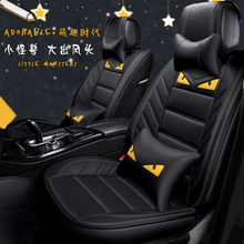 Volkswagen Wei Ling new Teng Lai Lai Lai Jetta Polo lingdu new Langyi car seat set four seasons full cartoon cushion