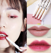 A fix eye lip! The SAEM fresh wine red lip pencil nude Waterproof Eyeliner pigs sing less