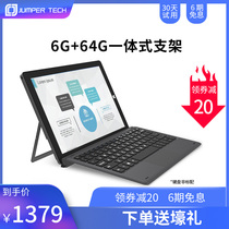 Zhongbai EZpad Go M 10.1-inch tablet 2-in-1 notebook win10 PC lightweight portable this learning fair board windows system phase 2020 new