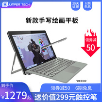 11.6-inch tablet notebook 2-in-1 surface handwriting painting study windows10 system ultra-thin portable Jumper in the Cypress EZpad Go official
