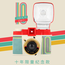 Normal shipping available LOMO camera Diana Diana F 10th Anniversary Limited Edition retro 120 film camera
