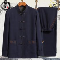 Старик Тан костюм мужской пожилой папа весна пальто китайский ветер весна осень китайский дедушка одежда