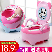 Childrens toilet toilet male baby potty female 1-6 years old cartoon baby toilet child urinal drawer type