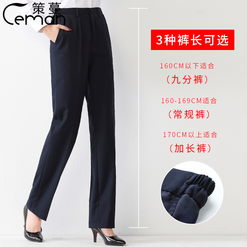 Trousers Womens professional overalls bank work blue black formal suit Work pants suit summer thin large size