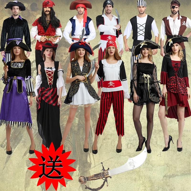 Cosplay Clothes, Halloween Clothes, Halloween adult cosplay men and women Jack Captain clothes Caribbean Pirates masquerade costumes