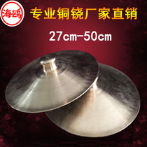 Seagull Big cymbals gongs and drums cymbals lion dance cymbals cymbals waist drum cymbals big copper cymbals cymbals cymbals strike bronze