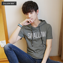 2018 summer new style hooded short-sleeved men's t-shirt youth Korean men's half-sleeved students hooded trend tops