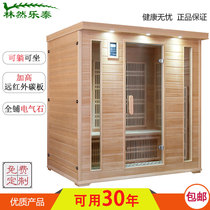 Lingan can lie in sweat steam room home Far infrared Tomalin Lin Electric stone dry steam room mobile Sauna room Construction
