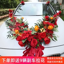Red Champagne Sen V-shaped main wedding car decoration set head flower wedding gifts full set of simulation suction cup
