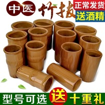 Carbonized bamboo bamboo tube cupping bamboo can Wood bamboo suction tube moisture absorption tank Full set of bamboo large medium small household set