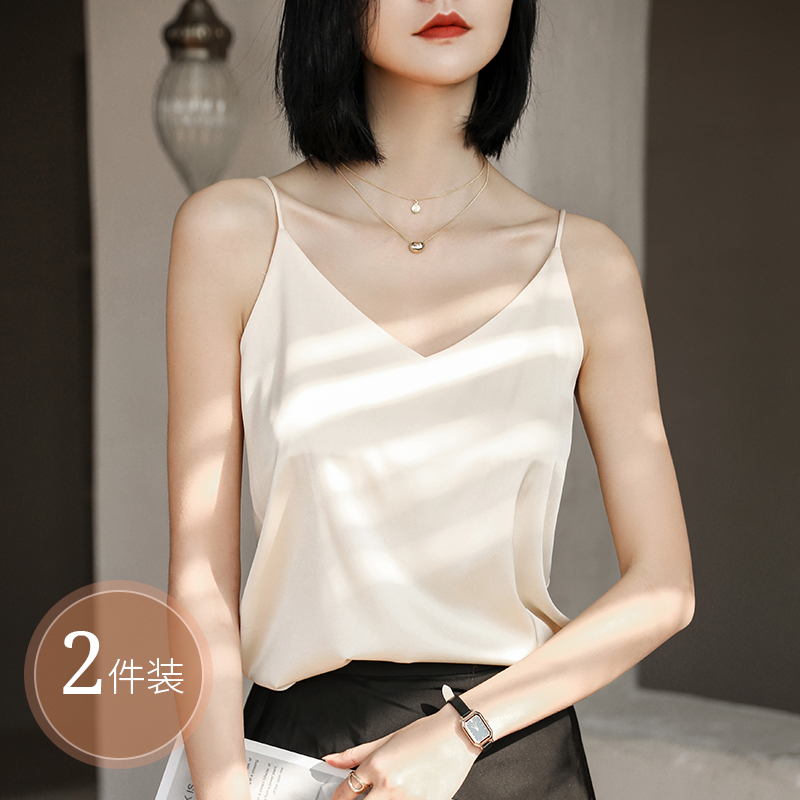 Silk sling vest female design sense small crowd outside wearing loose sleeveless top suit with a bottom vest summer tide