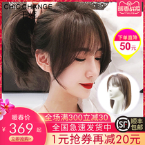 3d mesh Red French squiggles air bangs wig piece really from the bottom of the head without trace hair replacement piece female cover white hair