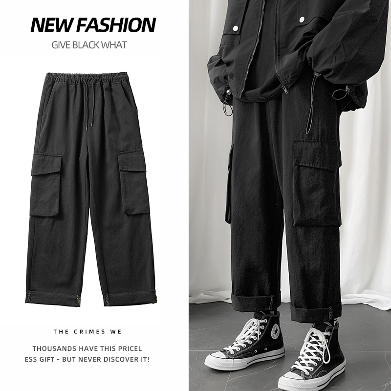 Loose straight work pants mens winter Korean version of the trend wide-legged plus plus-thick tide brand a hundred casual trousers