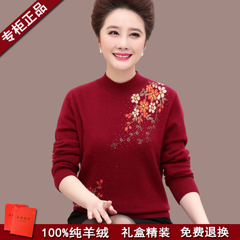 Ordos City produces 100% cashmere sweater female mother dress middle-aged and elderly semi-high collar bottom sweater sweater thickened