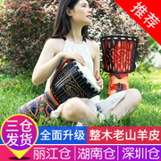 Lijiang Yunnan shougu African drum beginners 12 inch 10 inch 8 children started goatskin playing adult clap