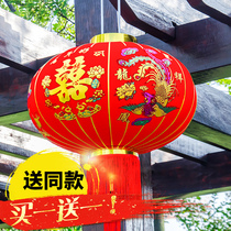 Wedding lanterns Hi word red lanterns wedding festive supplies balcony with outdoor decorations New Year lanterns hanging decorative string for hanging