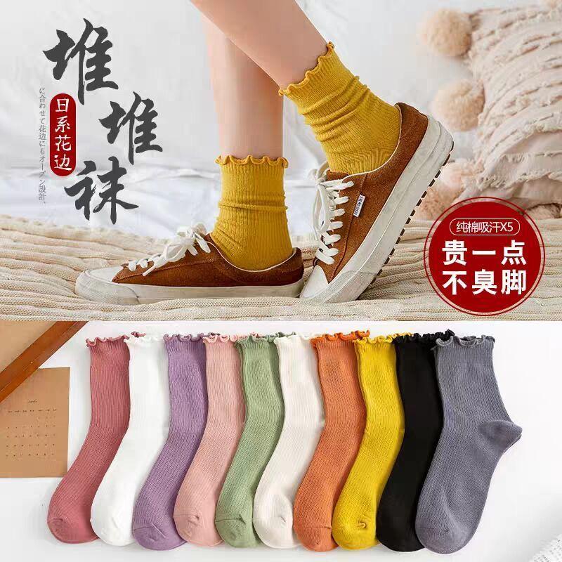 Socks women Korean version of the trend in stockings autumn and winter jk stockings Japanese stockings solid color ins women socks