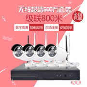 Wireless monitoring equipment set one machine night vision monitor HD camera phone WiFi remote