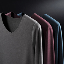 Cashmere mens warm and non-trace heating fiber youth Set