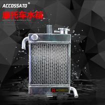 Sichuan Orix tank motorcycle Jinli GY6125 Fuxi RSZ10 Fuxi Fast Eagle 125 modified water and cold water tank