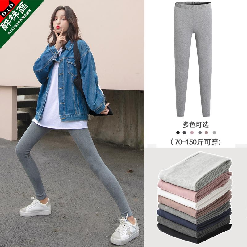 2020 spring and autumn gray cotton leggings women wear thin nine-point thin autumn pants winter plus thick cotton pants