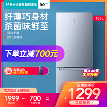 Yunmi 186L household two-door two-door energy-saving silent small rental dormitory air-cooled mini refrigerator