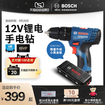 Bosch electric drill percussion drill household multifunctional rechargeable concrete power tool screwdriver GSR GSB120LI