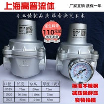 The adjustable YZ11X-16P stainless steel branch relief valve of the tap water relief valve is 4 minutes and 6 minutes