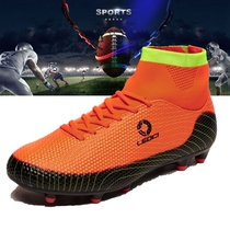 American football shoes American football shoes high help soccer shoes football match shoe rugby league shoes