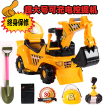 Children of boys size excavator