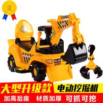 Childrens electric boy large toddler Excavator