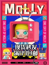 (Molly x Popmart) new bubble martmollys one-day series of blind box model dolls