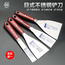 Japan Fukuoka thickened stainless steel putty knife scraping knife cleaning blade plaster knife shovel wall knife putty knife