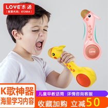 Loye childrens microphone with loudspeaker karaoke singing home wireless handheld KTV early education machine microphone toys