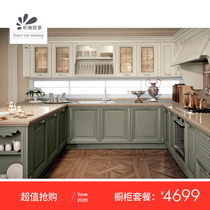 Urban simple overall solid wood cabinet custom Nordic open kitchen cabinet Decoration Design whole house custom
