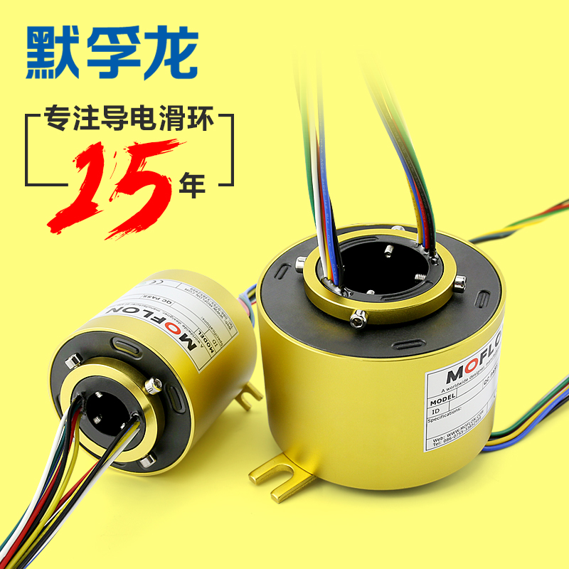 Slip ring V0 stage Rotating conductive slip ring collector ring Brush Perforated Inner diameter 2 6 12 wire connectors