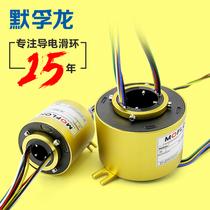 Bague collectrice bague collectrice conductrice rotative V0-level brosse à travers le trou diamètre intérieur 2 6 connecteur de fil à 12 voies