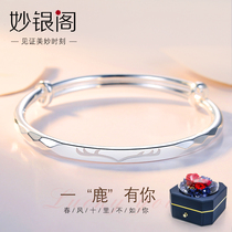 Tanabata Festival gift 9999 sterling silver female silver bracelet ins niche design simplicity A deer has you silver bracelet birthday