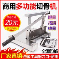 Peng to commercial chopper bone Machine manual chopper rib machine cutting cow bone machine chopping bone machine cutting rod leg bone machine
