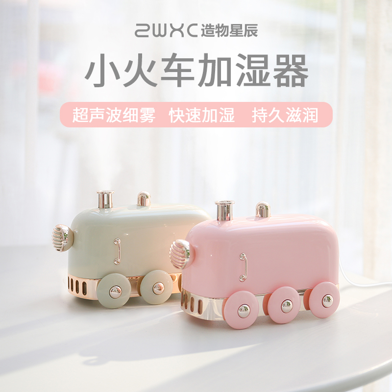520 Valentines Day birthday gift girl couple to the creative send small honey boyfriend practical special heart